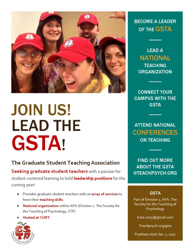 gsta-leadership-flyer